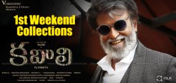 rajnikanth-kabali-movie-first-weekend-collections