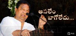 kaikala-satyanarayana-comments-on-film-industry