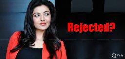 kajal-agarwal-rejects-role-in-balakrishna-100