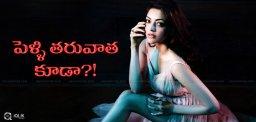 kajalaggarwal-plans-after-marriage