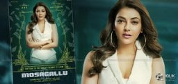 Stunner-Kajal-As-Anu-From-Mosagallu