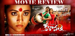 trisha-siddharth-kalavathi-movie-review