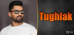 Tuglak, Kalyan Ram's Next Biggie