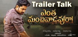 Entha-Manchivadavura-Trailer-Talk-An-Emotional-Fam