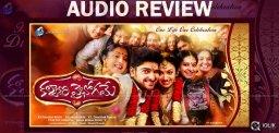 kalyana-vaibhogame-audio-review