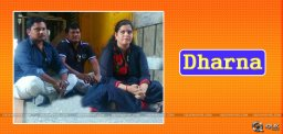 karate-kalyani-dharna-near-chitfund-office