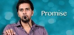 kamal-haasan-promise-to-karthikeya-movie-director