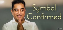 battery-torch-as-kamal-haasan-party-symbol