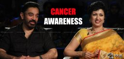 kamal-haasan-gauthami-for-cancer-awareness