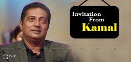 kamal-hassan-politics-prakash-raj