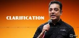 kamal-haasan-clarification-on-movie-with-teja