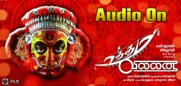 kamal-hassan-new-movie-audio-release