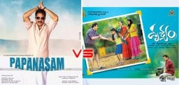 kamal-hassan-papanasam-movie-release-details