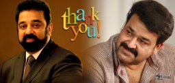 kamal-hassan-thanks-mohanlal-for-a-film-news