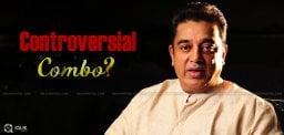 director-teja-new-film-with-kamal-hassan