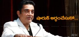 kamal-hassan-comments-on-srk-detention-issue