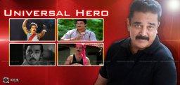 top6-roles-of-kamalhassan-in-telugu-movies