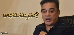 kamal-hassan-becomes-controversial-in-tamilnadu