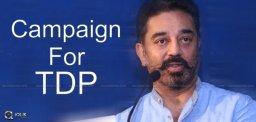 kamal-haasan-tdp-support-politics