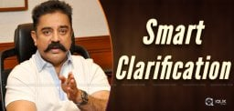 kamal-hassan-about-quitting-films