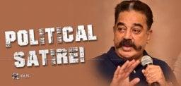 Kamal-Haasan-Connection-To-Maharashtra-CM-Election