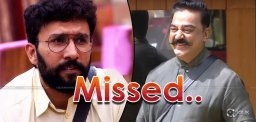 kireeti-misses-opportunity-to-kamal-hassan