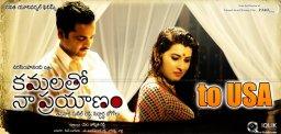 telugu-movie-kamalatho-naa-prayanam-nominates-for-
