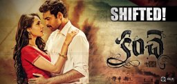 kanche-movie-audio-release-in-vishakaptnam