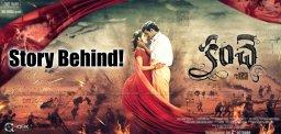 krish-reveals-reason-to-write-kanche-movie-story