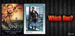 kanche-movie-release-postponement-news