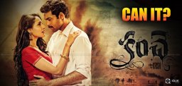 discussion-about-kanche-fetch-good-returns