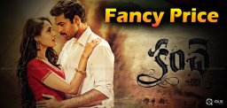 kanche-movie-satellite-rights-sold-for-maatv