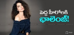 Kangana-Ranaut-comments-on-bollywood-khans