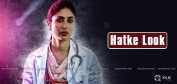 kareena-kapoor-look-in-udta-punjab-film