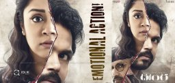 karthi-speaks-on-upcoming-film-donga