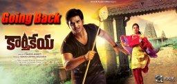 telugu-movie-karthikeya-is-getting-reshoot
