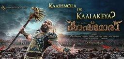 karthi-new-look-in-kaashmora
