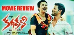 vishal-kathakali-movie-review-and-ratings