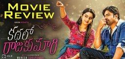 kathalo-rajakumari-review-ratings-details