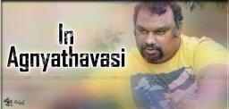 mahesh-kathi-agnyathavasi-