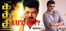 chiranjeevi-remakes-vijay-kaththi-movie