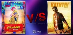 kaththi-and-current-theega-releasing-on-oct-31