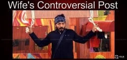 kaushal-wife-neelima-controversial-post-details
