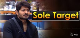 kaushal-fight-with-tanish-geethamadhuri-roll-rida