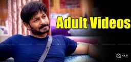 kaushal-past-is-digged-by-some-people