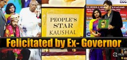 kaushal-is-felicitated-by-ex-cm-roshaiah