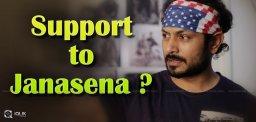 kaushal-army-decision-about-jana-sena-party