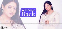 actress-keerthi-chawla-to-come-back-in-telugu-film