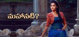 Keerthi-Suresh-for-Savitri-Biopic