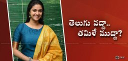 discussion-on-keerthy-suresh-ignoring-telugu-films